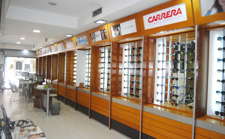 Opticaldas, Caldas da Rainha, oftamologia, Gocaldas, o teu Guia Turístico Local