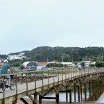 Salir do Porto, Caldas da Rainha, ponte passadiça, Gocaldas, o teu Guia Turístico Local