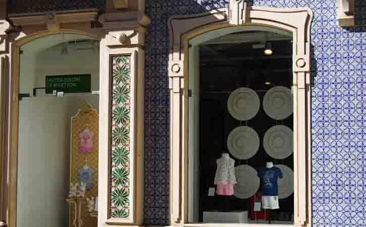 Rua Miguel Bombarda in Caldas da Rainha Ceramics